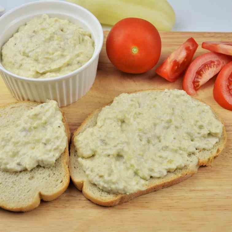 Grilled Eggplant Dip Recipe